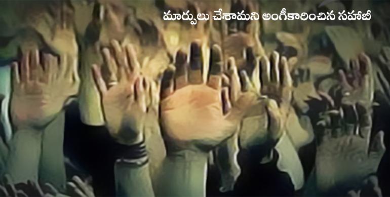బర్రా బిన్ ఆజిబ్ అంగీకారం