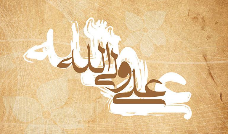 అలీ[అ.స] యే సహాబీయులందరిలో ఉత్తములు
