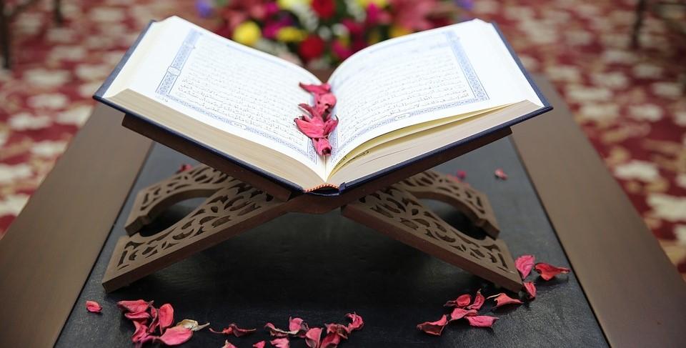 దివ్యఖుర్ఆన్ దైవప్రవక్త[స.అ] దృష్టిలో