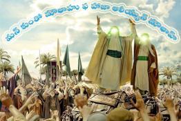ఇక్మాల్ ఆయత్ ముస్లిముల గ్రంథాలలో