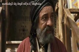 అబూసుఫ్యాన్ పట్ల హజ్రత్ అలీ[అ.స] అభిప్రాయం