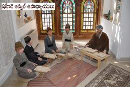 షహీదె అవ్వల్ ఉపాధ్యాయులు