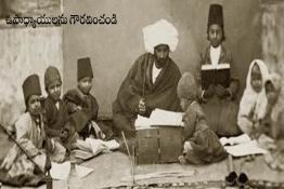 షహీద్ సానీ ఉపాధ్యాయులు